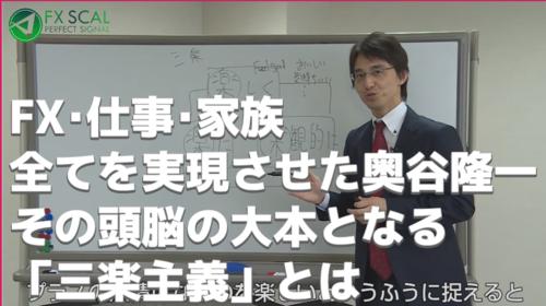 FXスキャル・パーフェクトシグナル・FX・仕事・家族期間限定.PNG